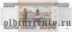 Россия, 1 рубль 1961 года. Серия: Ег