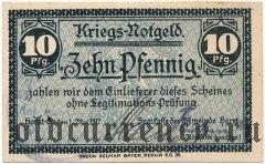 Хорст (Horst), 10 пфеннингов 1917 года