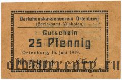 Ортенбург (Ortenburg), 25 пфеннингов 1919 года. Вар. 1