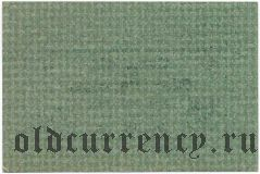 Швабмюнхен (Schwabmünchen), 5 пфеннингов 1917 года