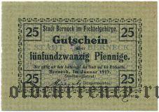Бернек (Berneck), 25 пфеннингов 1917 года