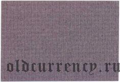 Эберсберг (Ebersberg), 50 пфеннингов 1916 года. Вар. 2