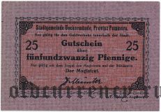 Иккермюнде (Ueckermünde), 25 пфеннингов