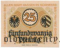 Нюрнберг (Nürnberg), 25 пфеннингов 1920 года. Вар. 2