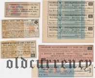 Срочные купоны от облигаций, 8 шт. + 2 шт. (не срочные)