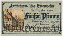 Эттенхайм (Ettenheim), 50 пфеннингов 1920 года