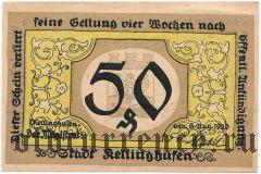 Келлингхузен (Kellinghusen), 50 пфеннингов 1920 года