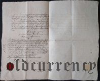 Гербовая бумага 2 рубля 1866 года