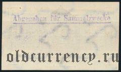 Германия, Golzern, 1 пфеннинг 1916 года