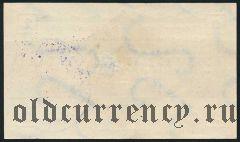Германия, Golzern, 2 пфеннинга 1916 года