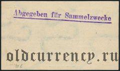 Германия, Golzern, 5 пфеннингов 1916 года