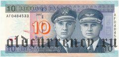 Литва, немецкая оккупация, 1, 3, 5 и 10 пунктов 1944 года. Фальшивки для коллекционеров