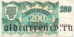 Латвия, 200 рублей 1992 года