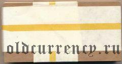 Литва, 1 талон 1992 года. Банковская упаковка из 100 шт.