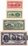 Китай, Amoy Industrial Bank, 1, 5, 10 и 50 центов