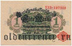 Германия, 1 марка 1914 года