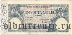 Румыния, 100.000 лей 21.10.1946 года