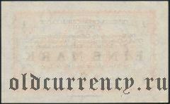 Германия, Döbeln, 1 марка 1917 года