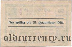 Лейпциг (Leipzig), 50 пфеннингов 1919 года