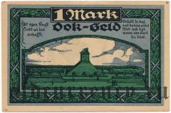 Штеллинген (Stellingen), 1 марка 1922 года