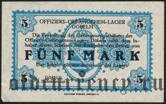 Германия, Döbeln, 5 марок 1917 года