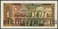 Молдова, 1 лей 1992 года.