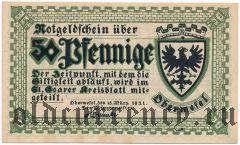 Обервезель (Oberwesel), 50 пфеннингов 1921 года