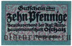 Ошац (Oschatz), 10 пфеннингов 1919 года