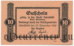 Шафштедт (Schafstädt), 10 пфеннингов 1920 года