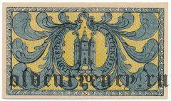 Эттенхайм (Ettenheim), 50 пфеннингов 1919 года