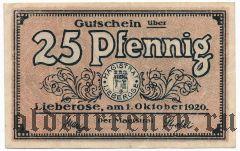 Либерозе (Lieberose), 25 пфеннингов 1920 года