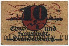 Бранденбург (Brandenburg), 10 пфеннингов 1921 года
