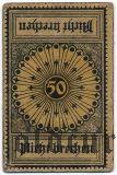 Эссен (Essen), 50 пфеннингов (1915/1916) года