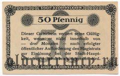 Ашерслебен (Aschersleben), 50 пфеннингов 1917 года