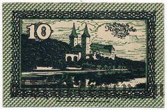 Рохлиц (Rochlitz), 10 пфеннингов 1919 года. Вар. 2