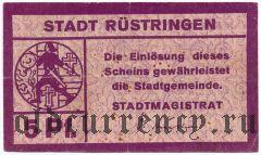 Рюстринген (Rüstringen), 5 пфеннингов (1917) года
