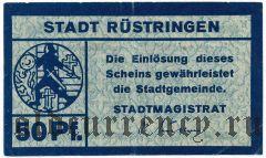 Рюстринген (Rüstringen), 50 пфеннингов (1917) года