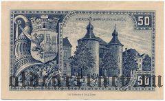 Юлих (Jülich), 50 пфеннингов 1918 года