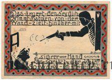 Олау (Ohlau), 50 пфеннингов 1921 года. Вар. 3