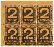 Фильсбибург (Vilsbiburg), 2 пфеннинга 1920 года. Сцепка из 6 шт.
