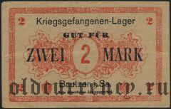 Германия, Bautzen, 2 марки