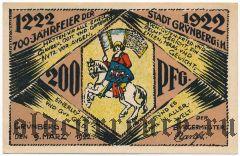 Грюнберг (Grünberg), 2 марки 1922 года