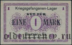 Германия, Bautzen, 1 марка