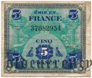 Франция, 5 франков 1944 года