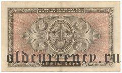 Япония, 10 иен (1945) года