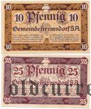 Хермсдорф (Hermsdorf), 2 нотгельда 1919 года
