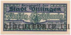 Филлинген (Villingen), 50 пфеннингов 1918 года