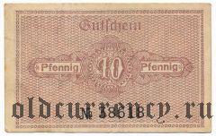 Кацхютте (Katzhutte), 10 пфеннингов 1920 года