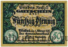 Трибес (Triebes), 50 пфеннингов 1919 года