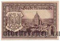 Арнсвальде (Arnswalde), 50 пфеннингов 1921 года